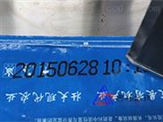 D-616-大字符編織袋噴碼機