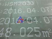 D-616-大字符帆布噴碼機
