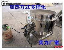 不銹鋼全自動燃氣式炒菜鍋