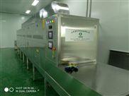 Z环保的烘烤烘焙设备,低温杂粮环保烘焙设备厂