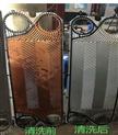 上海板式換熱器片清洗劑經濟實惠