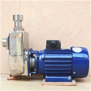25HYFX-8泵宏业耐腐蚀增压泵 自吸泵