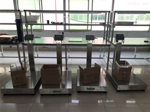 天津100kg防爆电子称 200KG本安型防爆台秤