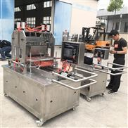 上海合强出口HQ-TGJ50明胶软糖浇注加工机器