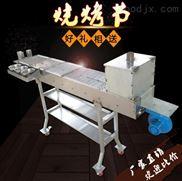 木炭烧烤炉专卖 烧烤架 碳烤炉生活厂家