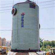 重慶一體化污水泵站廠家玻璃鋼提升泵站