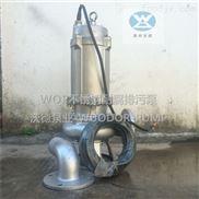 40GWP15-15-1.5不銹鋼耐腐蝕排污泵