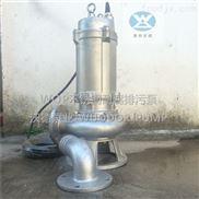 50WQP20-12-1.5不锈钢排污泵 无堵塞污水泵