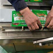 雙工位抽真空充氣包裝機 香蕉片包裝封口機