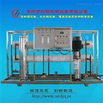 單級反滲透水處理設備