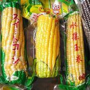 鲜食玉米大型拉伸真空包装机