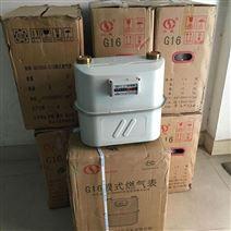 重庆山城煤气表G16工业燃气表 膜式皮膜表