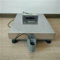 0-10V输出电子秤 200kg模拟量信号台秤