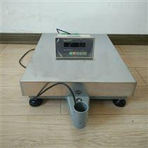 TCS-HT-A成都100kg模拟量信号输出电子台秤