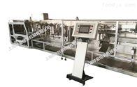 180s/240s卷膜包装机特点