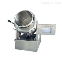 臺式滾筒炒菜機器