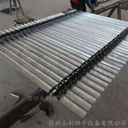供應槽式鏈板  鍘草機鏈板輸送帶定制加工