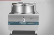 一体式煲汤炉