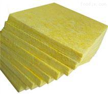 离心玻璃棉保温板、管、卷毡价格低生产厂家