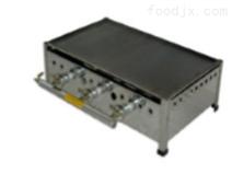 燃氣烤魚爐
