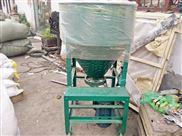 小型個體養殖戶飼料攪拌機