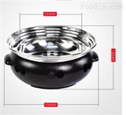 罡焰_小型鑄鐵碳烤爐