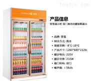 罡雪gx-lg002商用门饮料展示柜