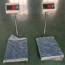 TCS-HT-A南京150kg计重电子台秤