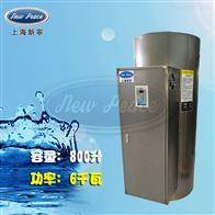 NP800-6容量800升功率6000瓦贮水式电热水器