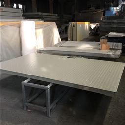 1.2*1.5m花纹板电子地磅 带打印平台称