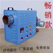 食品烘干机,药材烘干热风机