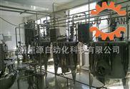 上海矩源百里香调配糖浆饮料生产线