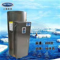 NP600-96容积600升功率96000瓦电热水器