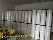 DH32100自洁式空气过滤器厂家优惠