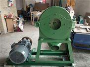 450型飼料粉碎機 齒爪式玉米糧食磨粉機