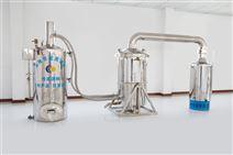 浙江酒厂直销传成牌不锈钢移动式酿酒设备