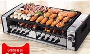 無煙電烤爐烤肉機