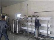 大桶水设备厂家直销单级反渗透设备