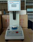 土壤液塑限聯合測定儀