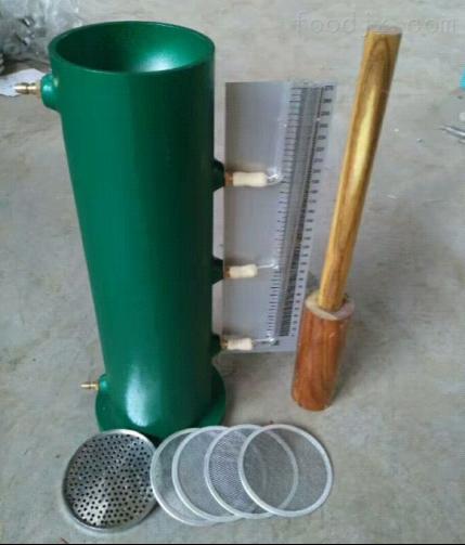 变水头土壤渗透仪
