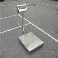 150公斤工业计重台秤  带轮子可移动式台秤