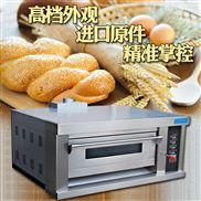 广州新麦电烤箱商用一层两盘烤箱