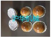 蛋黃酥月餅綠豆糕紅豆糕封口機