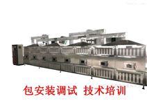济南五谷杂粮养身茶生产线设备厂家