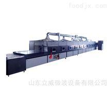 濟南五谷雜糧茶生產線廠家