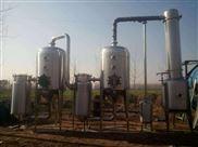定做3吨强制循环蒸发器全新优质316L材质 报价
