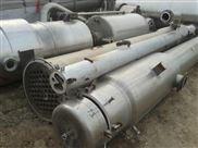 加工定做环保设备废水蒸发器、全新设备报价