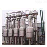 加工定做四效降膜蒸发器 多效蒸发器