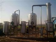 加工定做不锈钢双效降膜蒸发器 出售全新报价