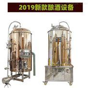 郑州大帝科技生产商用自酿精酿工坊啤酒设备
